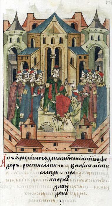 The Chronicle Ofjengis Khan grand prince of all russia valery viktorovich kubarev grand kubensky rurikovich yaroslavl s