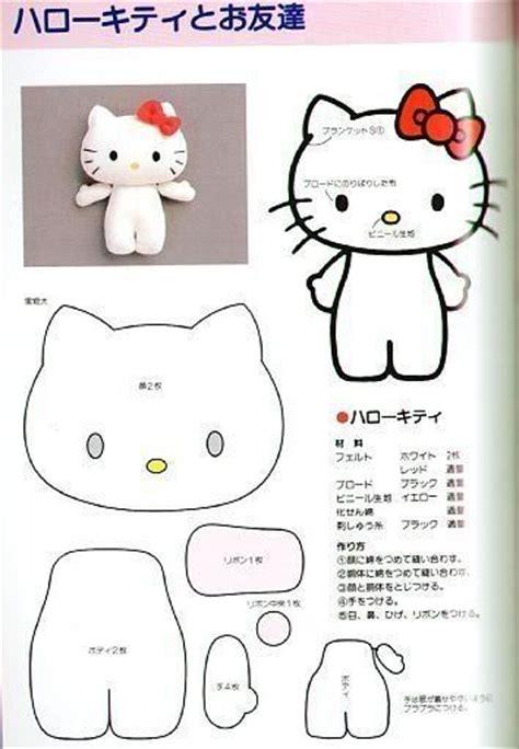 como hacer la cabeza de hello kity para disfraz patrones de fieltro de hello kitty