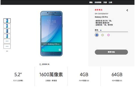 Samsung J7 Pro Hongkong samsung launches galaxy c5 pro in hong kong