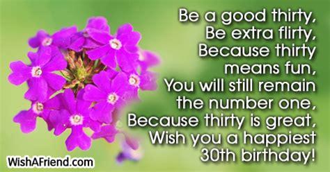 Flirty 30 Birthday Quotes 30th Birthday Sayings