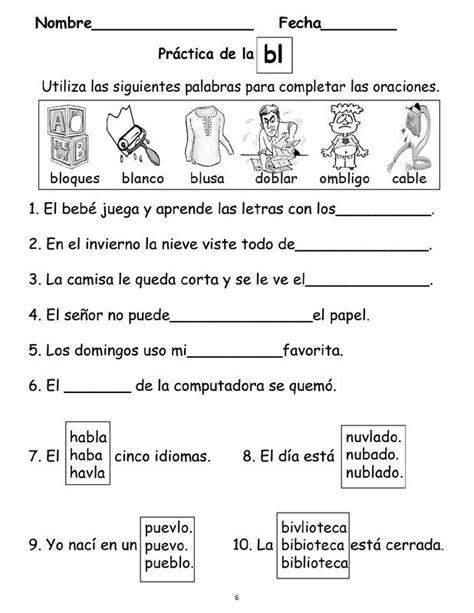 imagenes visuales cromaticas castellano 17 mejores im 225 genes sobre lectura y escritura en pinterest