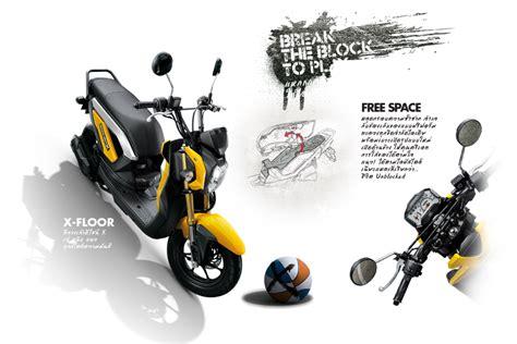 Motor Honda Mega Pro Cw 2013 Ori motor baru honda di bulan juni apaan ya proud2ride