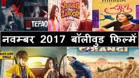 film india terbaru november 2017 5 bollywood movies release in november 2017 youtube