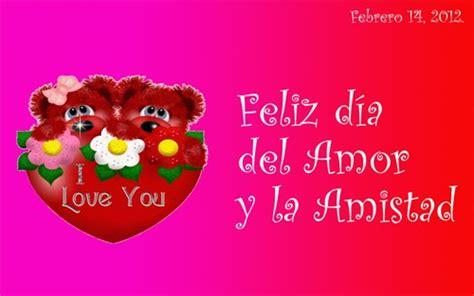 feliz dia de la amistad imagenes feliz d 237 a del amor y la amistad 2012 14 de febrero