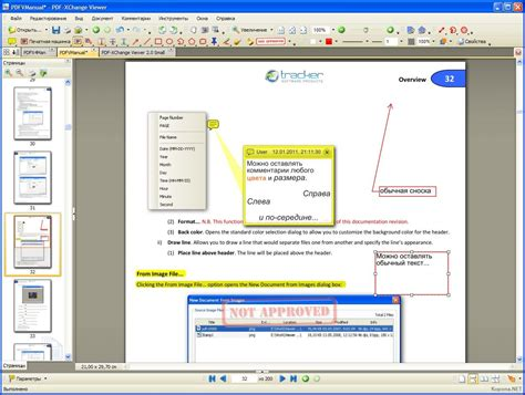 compress pdf pdf xchange pdf xchange viewer pro v2 5 build 192 187 скачать бесплатно