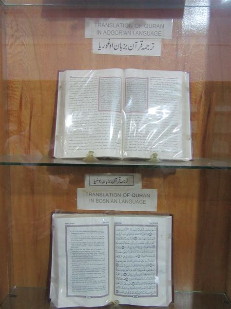 House Of Quran by The House Of Quran In Bhatkal A Photo Essay Twocircles Net