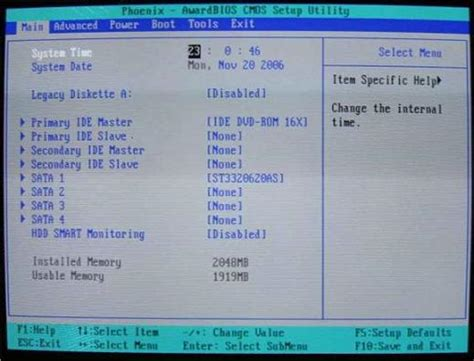 reset bios gateway nv53 i am trying to getwindows vista to boot on a gateway