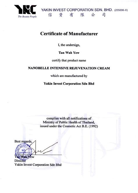 certification letter to supplier 28 certification letter for supplier unemployment