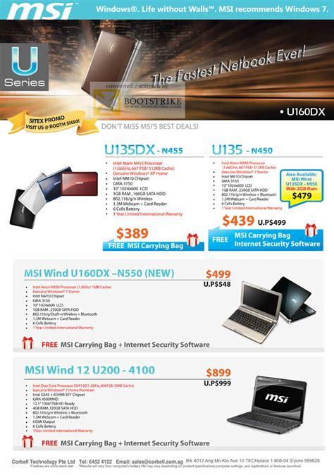Casing Msi Cx 420 corbell msi notebooks u series u135dx u135 wind u160dx n550 12 u200 4100 sitex 2010 price list