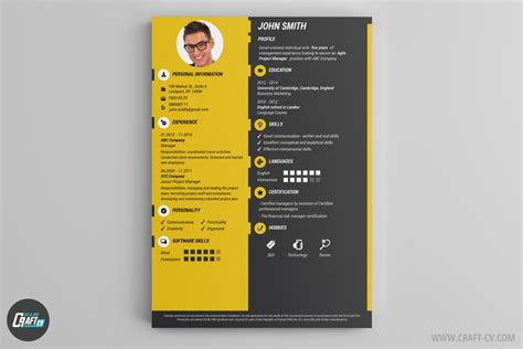kids resume template color my first for kids templates vasgroup co
