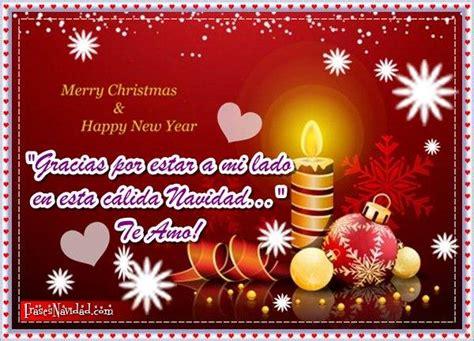 imagenes para dedicar en navidad frases bonitas para dedicar en navidad imagenes de