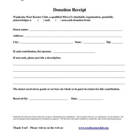 bed bath and beyond donation request bed bath and beyond donation request 28 images