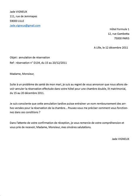 Exemple Lettre De Motivation Administration Publique Lettre De Motivation Fonction Publique