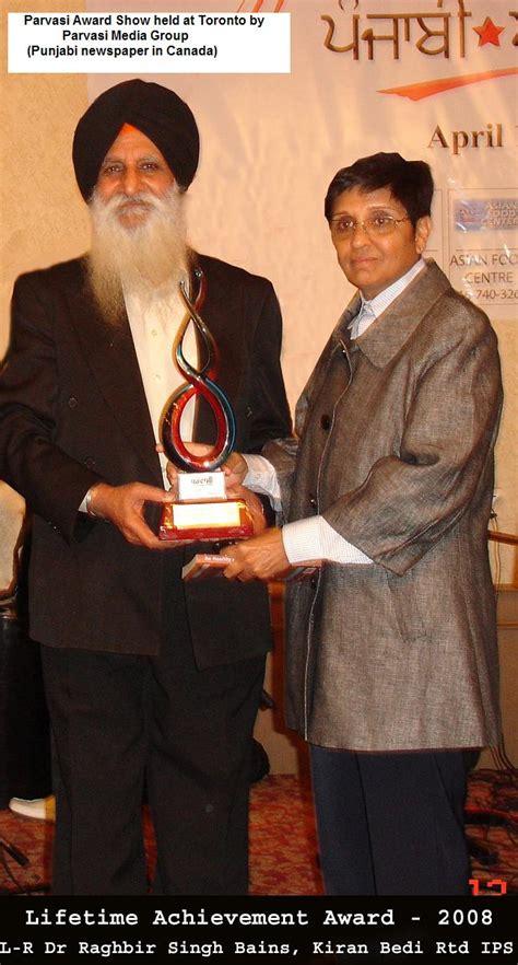 Kiran Bedi Biography In Hindi Font | parvasi award show held at toronto on april 13 2008