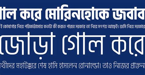 bangla font design online akhand bengali typeface design on typography served