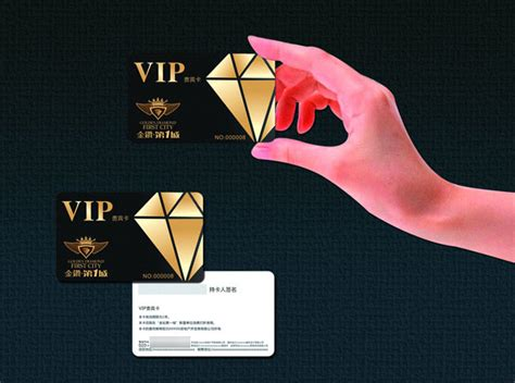 membership card template psd gold membership card design psd material free
