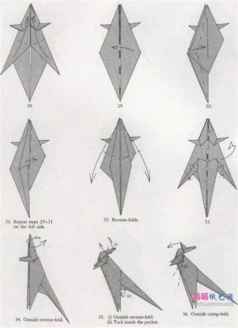 Kangaroo Origami - 74 best origami images on origami animals