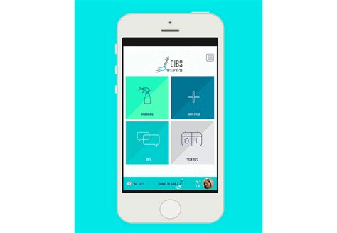 home chores app dibs family chores app on behance