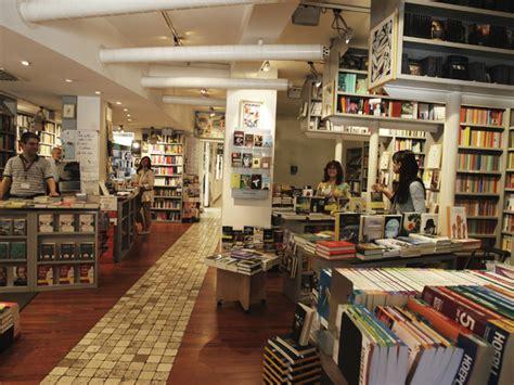 galla libreria vicenza libreria traverso a vicenza libreria itinerari turismo