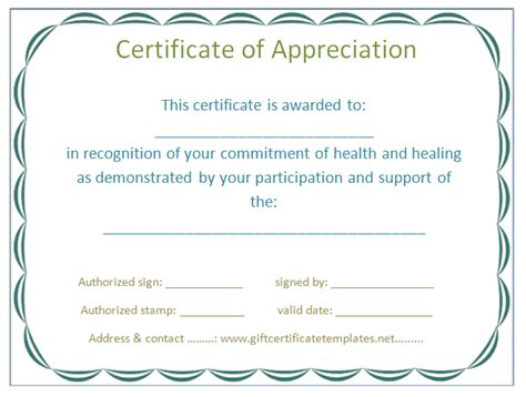 certificate of appreciation word template certificates of appreciation free certificate templates
