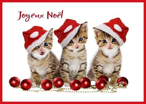 Cartes De Noel Gratuite by Carte Noel 3 Jpg