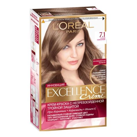 L Oreal Excellence Creme pin loreal excellence creme 70 on