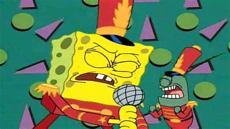 spongebob squarepants lava l spongebob squarepants pictures spongebob squarepants
