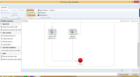 dynamics ax workflow auto confirmation of purchase order microsoft dynamics