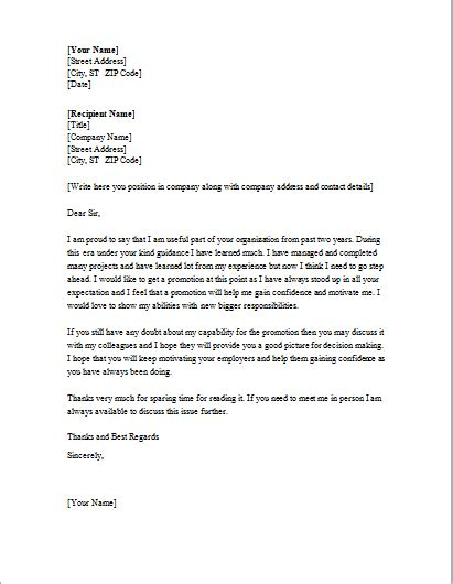 request letter of promotion to manager promotion request letter template for word word excel
