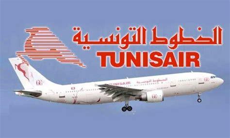 tunisair siege social tunisie apr 232 s sa perte colossale de 2016 tunisair lancera une