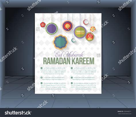 arabic poster design vector ramadan kareem flyer poster islamic holy stock vector