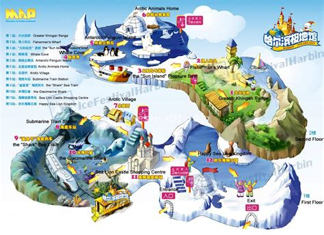 Dream Home Design Uk by Harbin Polarland Map China