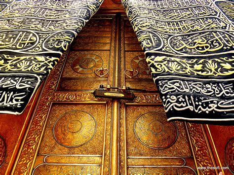 Pintu Ka Bah Mini ah salah ah juli 2013
