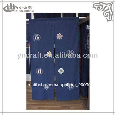 cortinas estilo japones de estilo japon 233 s azul portieres cortinas cortina