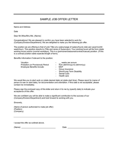 appointment letter format for radiologist how to write a letter for permanent employment cover
