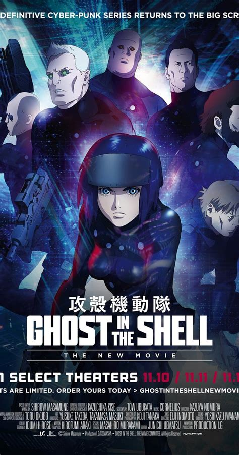 ghost film vf streaming ghost in the shell the new movie streaming full film