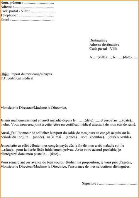 Exemple De Lettre De Demande De Travail En Anglais modele lettre demande de report de cong 233 s contrat de