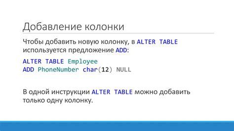 Oracle Alter Table Drop Column Mysql Alter Constraints Oracle Alter Table Change Column Type