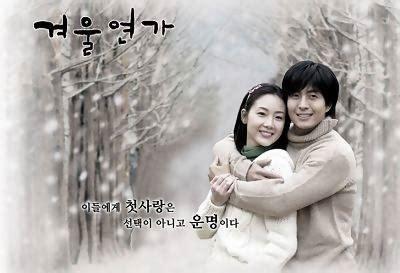 drama romantis korea yang bagus drama korea yang bagus