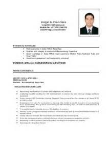 resume job description for merchandiser 1 - Job Description For Merchandiser