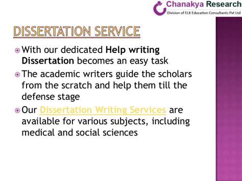 doctoral dissertation help chanakya research phd dissertation help