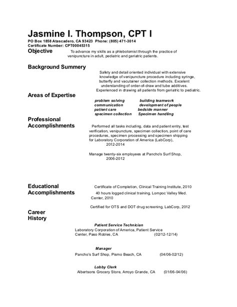 qualifications resume 50 phlebotomist resume sle phlebotomist resume sle free