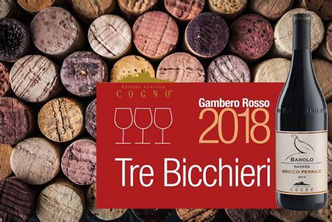 tre bicchieri gambero rosso 2018 gambero rosso 3 bicchieri elvio cogno azienda