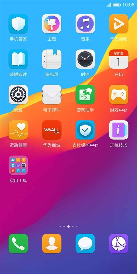 emui themes for honor bee download huawei honor v10 stock themes emui 8 0 themes