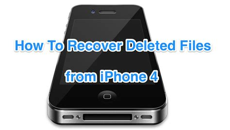 recover deleted files iphone how to recover deleted files from iphone 4 4s 5 5s 5c minicreo