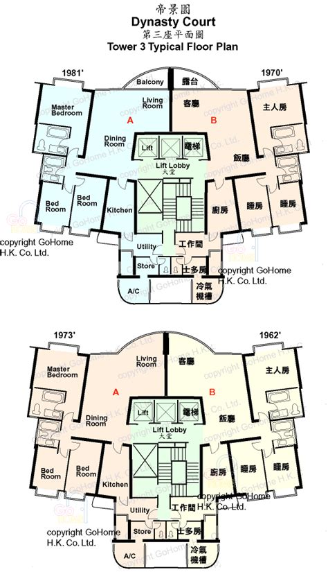 judicial layout house for rent floor plan of dynasty court gohome com hk