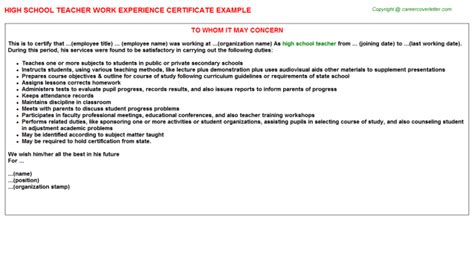 Work Experience Certificate For Lecturer High School Work Experience Certificate