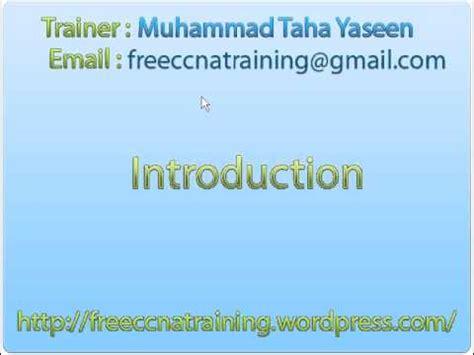 subnetting tutorial in urdu free urdu ccna lecture 7 doovi
