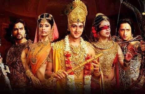 lihat film mahabarata my daily activities mahabarata