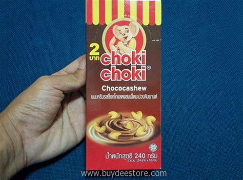 Choki Choki Chococashew choki choki chococashew 24x10g 240g buydee store